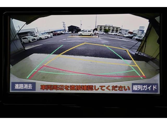 G X メモリーナビ フルセグTV アイドリングストップ スマートキー バックカメラ 衝突防止システム 盗難防止システム サイドエアバッグ(6枚目)