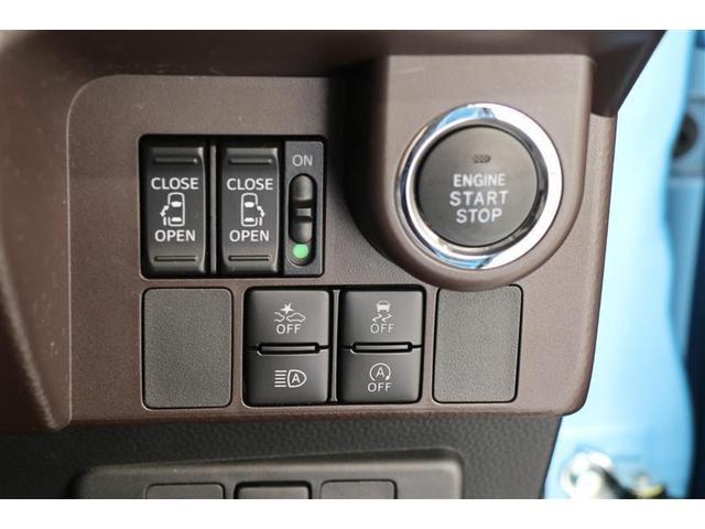 G 両側電動スライドドア バックモニター付純正メモリーナビ スマートキー クルーズコントロール ワンセグTV アイドリングストップ  衝突防止システム 盗難防止システム ウォークスルー CD LEDヘッド(8枚目)