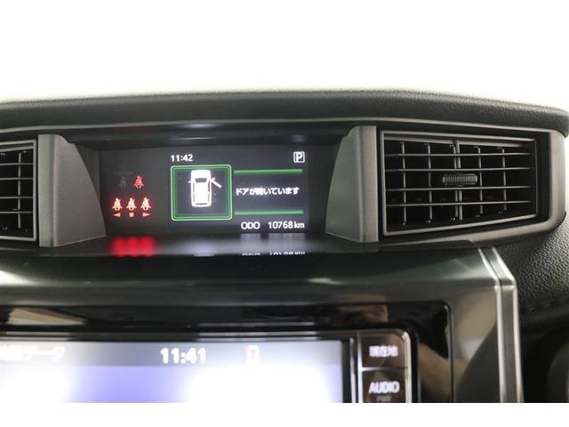 G 両側電動スライドドア バックモニター付純正メモリーナビ スマートキー クルーズコントロール ワンセグTV アイドリングストップ  衝突防止システム 盗難防止システム ウォークスルー CD LEDヘッド(19枚目)
