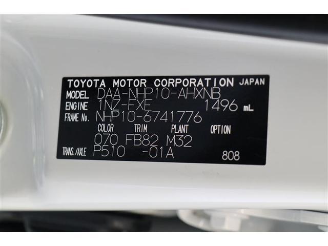 S スマートキー 盗難防止システム ETC バックカメラ 横滑り防止装置 ワンセグ ミュージックプレイヤー接続可 衝突防止システム メモリーナビ CD ABS エアバッグ エアコン パワーステアリング(20枚目)