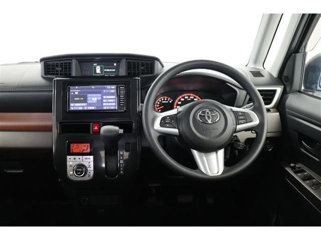 G S 4WD ワンオーナー 両側電動スライドドア バックモニター付純正メモリーナビ スマートキー LEDヘッドランプ 衝突被害軽減システム アイドリングストップ 盗難防止システム 記録簿 電動格納ミラー(4枚目)