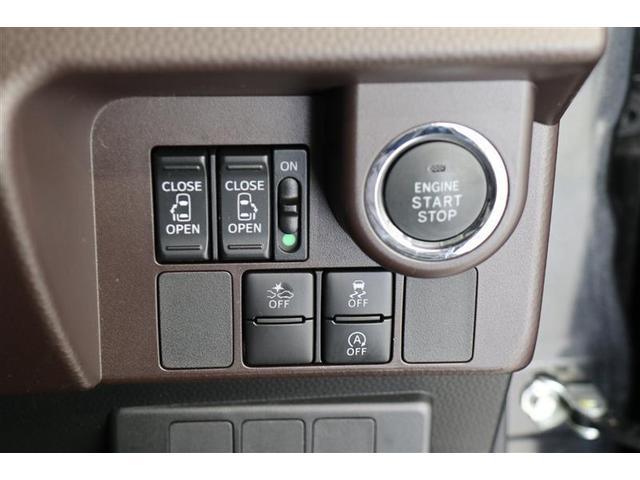 G S 4WD ワンオーナー 両側電動スライドドア バックモニター付純正メモリーナビ スマートキー LEDヘッドランプ 衝突被害軽減システム アイドリングストップ 盗難防止システム 記録簿 電動格納ミラー(8枚目)