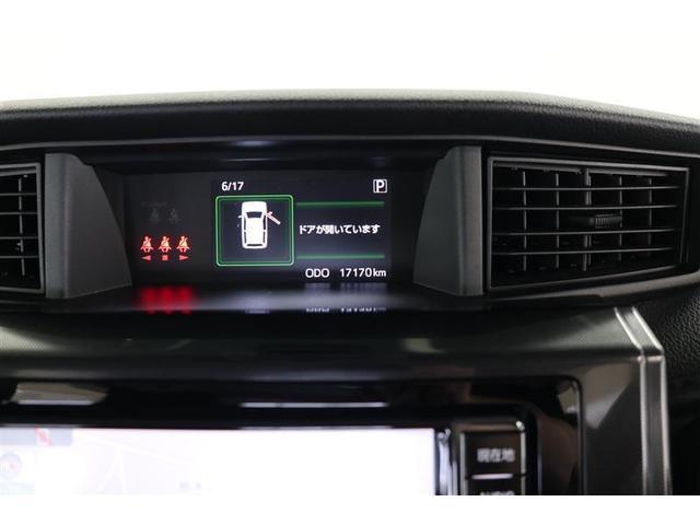 G S 4WD ワンオーナー 両側電動スライドドア バックモニター付純正メモリーナビ スマートキー LEDヘッドランプ 衝突被害軽減システム アイドリングストップ 盗難防止システム 記録簿 電動格納ミラー(19枚目)