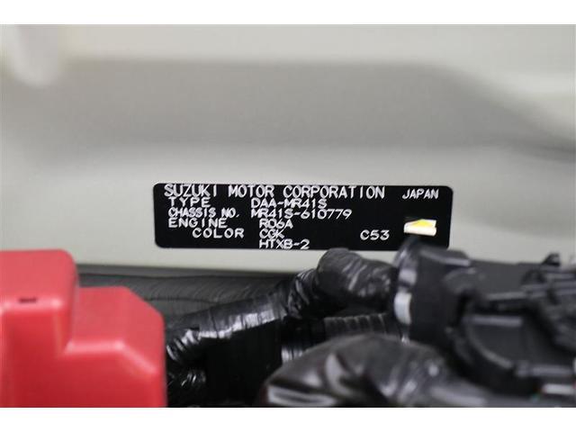 Xターボ スマートキー 盗難防止システム HDDナビ HIDヘッドライト ETC 横滑り防止装置 アルミホイール フルセグ ミュージックプレイヤー接続可 衝突防止システム DVD再生 アイドリングストップ CD(20枚目)