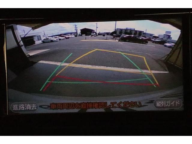 S-T LEDパッケージ スマートキー 盗難防止システム バックカメラ 横滑り防止装置 アルミホイール ワンセグ ミュージックプレイヤー接続可 衝突防止システム LEDヘッドランプ メモリーナビ オートクルーズコントロール(6枚目)