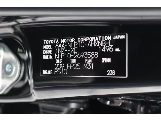 Sスタイルブラック 当社試乗車 衝突被害軽減ブレーキ 全周囲カメラ付純正メモリーナビ ETC スマートキー(20枚目)