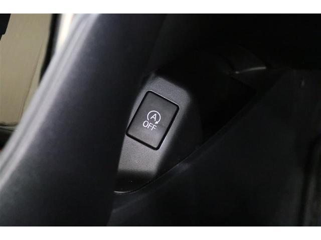 A15 Gパッケージ スマートキー 盗難防止システム ETC バックカメラ 横滑り防止装置 フルセグ ミュージックプレイヤー接続可 衝突防止システム LEDヘッドランプ メモリーナビ DVD再生 アイドリングストップ CD(10枚目)