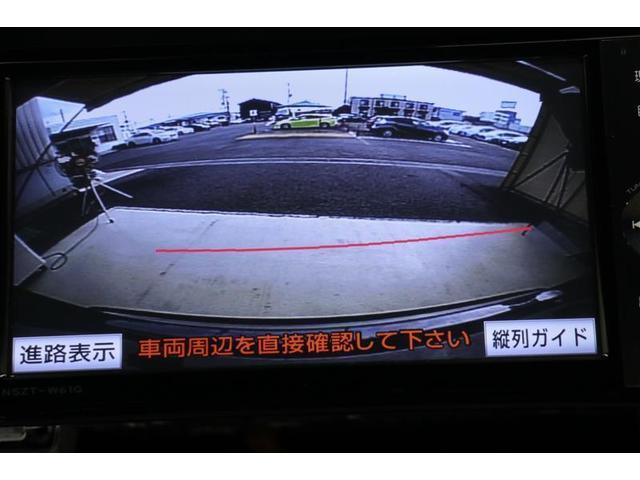 G LEDエディション スマートキー 盗難防止システム ETC バックカメラ 横滑り防止装置 アルミホイール フルセグ ミュージックプレイヤー接続可 衝突防止システム LEDヘッドランプ メモリーナビ DVD再生 CD(6枚目)