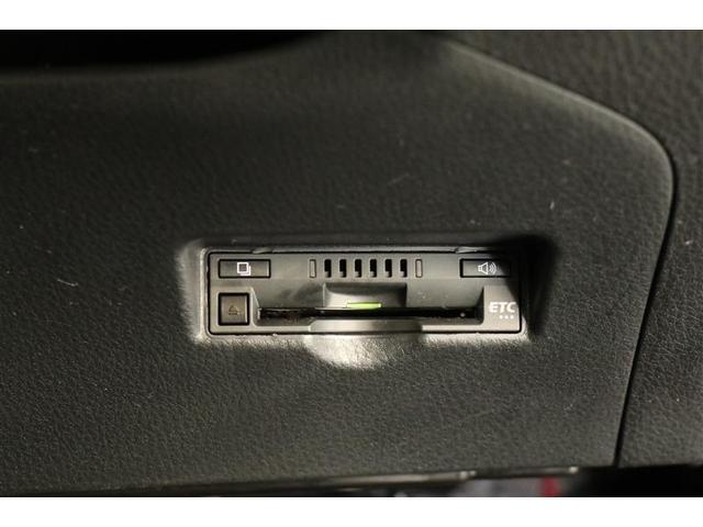 G LEDエディション スマートキー 盗難防止システム ETC バックカメラ 横滑り防止装置 アルミホイール フルセグ ミュージックプレイヤー接続可 衝突防止システム LEDヘッドランプ メモリーナビ DVD再生 CD(7枚目)