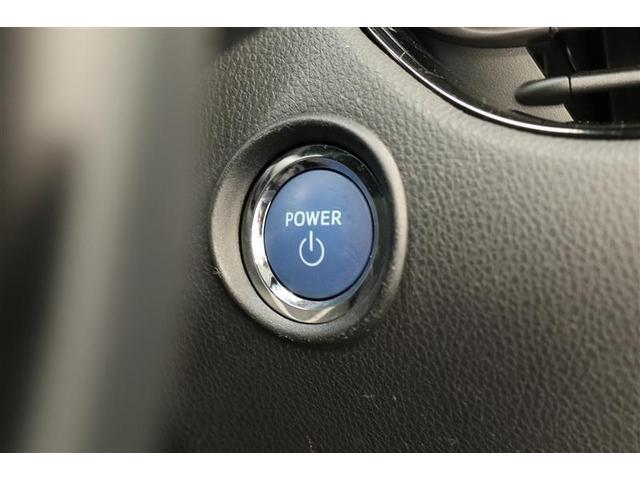 G LEDエディション スマートキー 盗難防止システム ETC バックカメラ 横滑り防止装置 アルミホイール フルセグ ミュージックプレイヤー接続可 衝突防止システム LEDヘッドランプ メモリーナビ DVD再生 CD(10枚目)