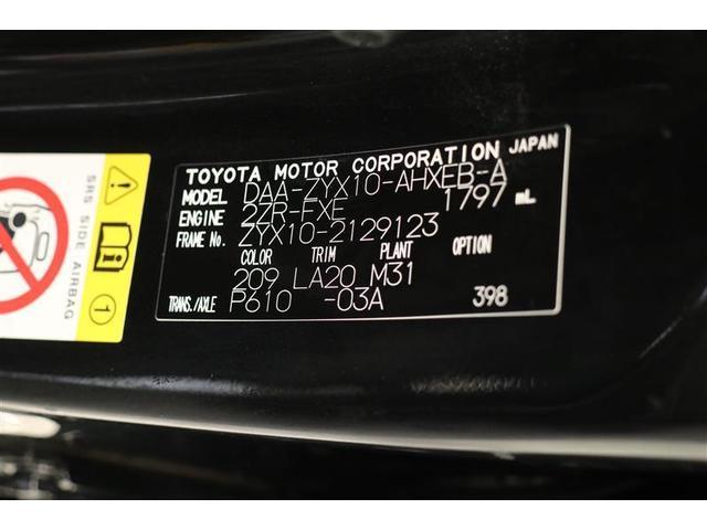 G LEDエディション スマートキー 盗難防止システム ETC バックカメラ 横滑り防止装置 アルミホイール フルセグ ミュージックプレイヤー接続可 衝突防止システム LEDヘッドランプ メモリーナビ DVD再生 CD(20枚目)