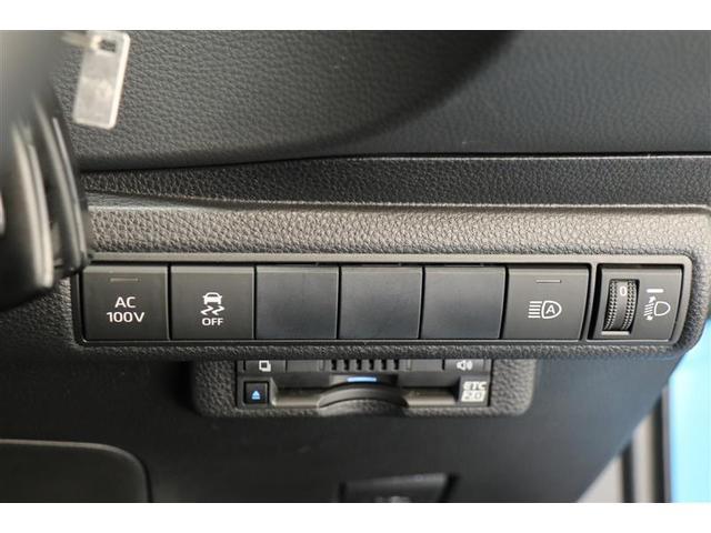 ハイブリッドG Z スマートキー 盗難防止システム ETC バックカメラ 横滑り防止装置 アルミホイール ミュージックプレイヤー接続可 衝突防止システム LEDヘッドランプ メモリーナビ オートクルーズコントロール(8枚目)