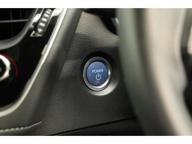 ハイブリッドG Z スマートキー 盗難防止システム ETC バックカメラ 横滑り防止装置 アルミホイール ミュージックプレイヤー接続可 衝突防止システム LEDヘッドランプ メモリーナビ オートクルーズコントロール(11枚目)
