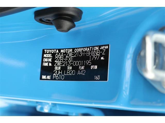 ハイブリッドG Z スマートキー 盗難防止システム ETC バックカメラ 横滑り防止装置 アルミホイール ミュージックプレイヤー接続可 衝突防止システム LEDヘッドランプ メモリーナビ オートクルーズコントロール(20枚目)