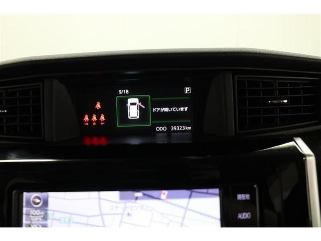 カスタムG S 4WD 両側電動スライドドア スマートキー 盗難防止システム ETC バックカメラ 横滑り防止装置 アルミホイール ウォークスルー フルセグ 後席モニター ミュージックプレイヤー接続可(19枚目)