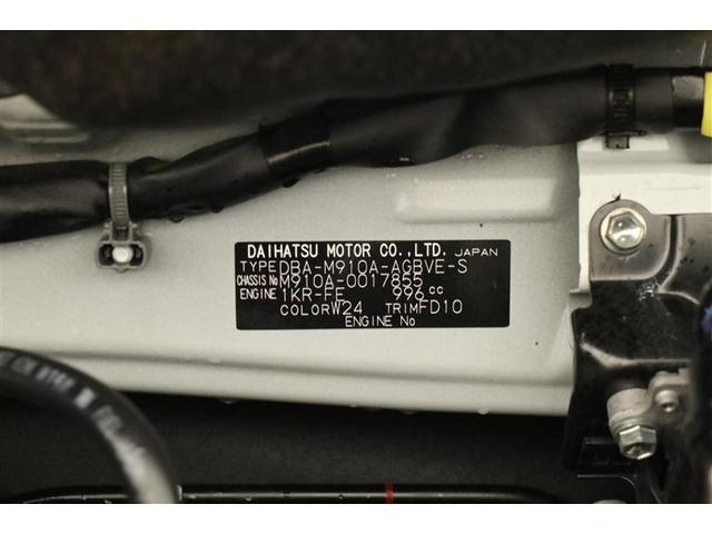 カスタムG S 4WD 両側電動スライドドア スマートキー 盗難防止システム ETC バックカメラ 横滑り防止装置 アルミホイール ウォークスルー フルセグ 後席モニター ミュージックプレイヤー接続可(20枚目)