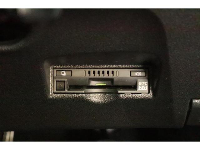 Aツーリングセレクション スマートキー パワーシート 盗難防止システム ETC バックカメラ 横滑り防止装置 アルミホイール フルセグ ミュージックプレイヤー接続可 衝突防止システム LEDヘッドランプ メモリーナビ(7枚目)
