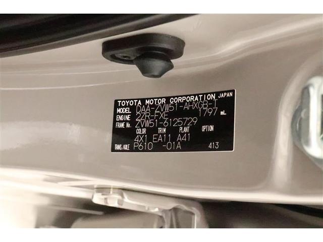 Aツーリングセレクション スマートキー パワーシート 盗難防止システム ETC バックカメラ 横滑り防止装置 アルミホイール フルセグ ミュージックプレイヤー接続可 衝突防止システム LEDヘッドランプ メモリーナビ(20枚目)