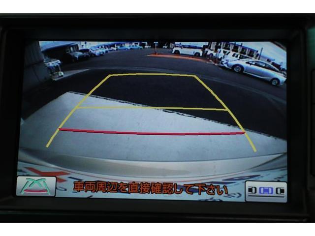 ロイヤルサルーン HDDナビ バックカメラ ETC(6枚目)
