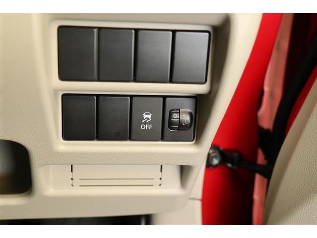 ■横滑り防止装置付き■滑りやすい路面やカーブなどでしっかりと運転をアシストしてくれます。
