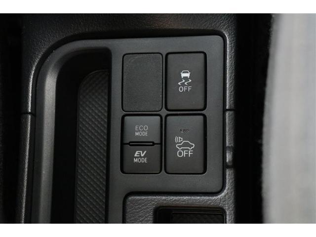 加速をマイルドに制御して、低燃費と地球に優しいドライブを実現させるエコモード、電気の力で走るEVモード付♪