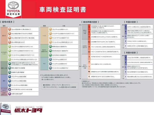 G 衝突被害軽減 バックカメラ付ナビ ETC スマートキー(24枚目)