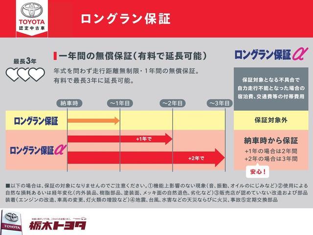 G 衝突被害軽減 バックカメラ付ナビ ETC スマートキー(27枚目)