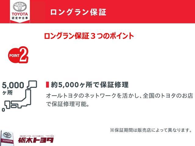 G 衝突被害軽減 バックカメラ付ナビ ETC スマートキー(28枚目)