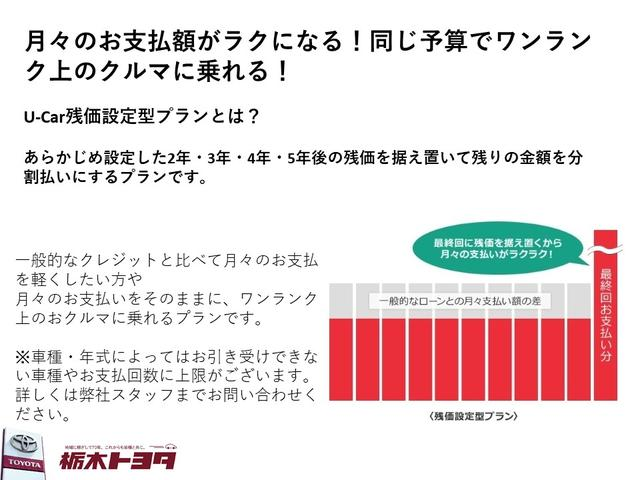 G 衝突被害軽減 バックカメラ付ナビ ETC スマートキー(31枚目)
