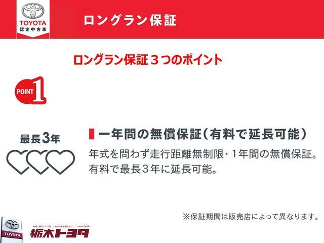 X リミテッドSA 衝突被害軽減 ナビ 純正アルミ(26枚目)