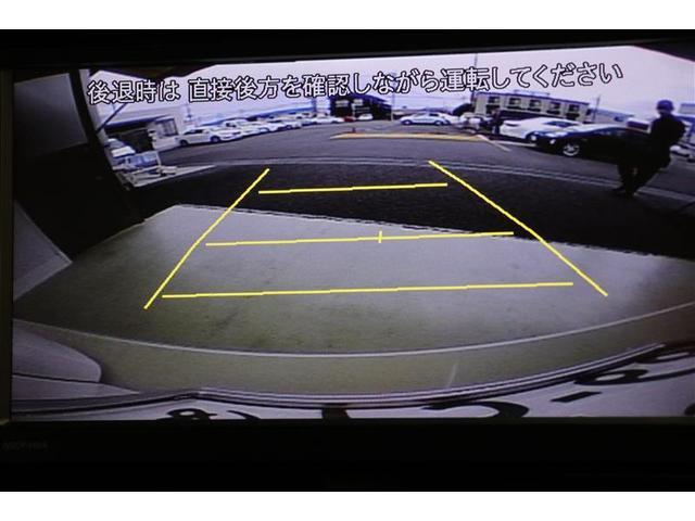 Sツーリングセレクション バックモニター付純正メモリーナビ ETC シートヒーター 純正17インチアルミ LEDヘッドランプ スマートキー(6枚目)