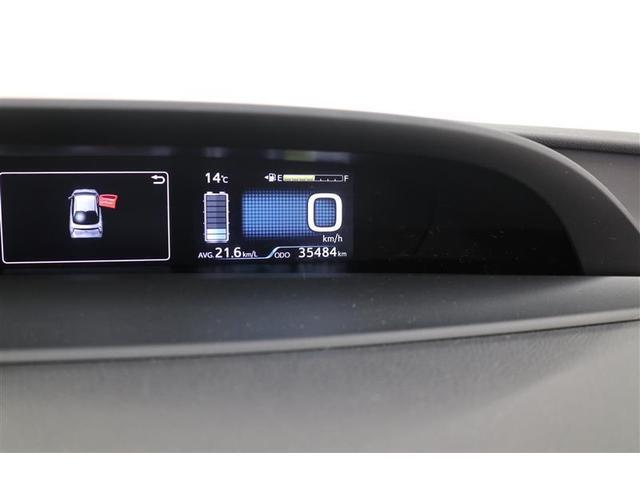 Sツーリングセレクション バックモニター付純正メモリーナビ ETC シートヒーター 純正17インチアルミ LEDヘッドランプ スマートキー(19枚目)