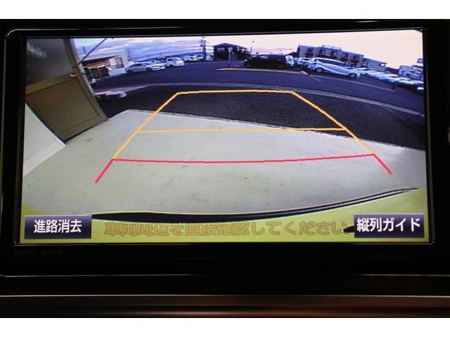 G 4WD 衝突被害軽減ブレーキ 両側電動ドア バックカメラ付純正ナビ ETC スマートキー 純正アルミ フルセグTV LEDライト ワンオーナー 盗難防止システム 記録簿(6枚目)