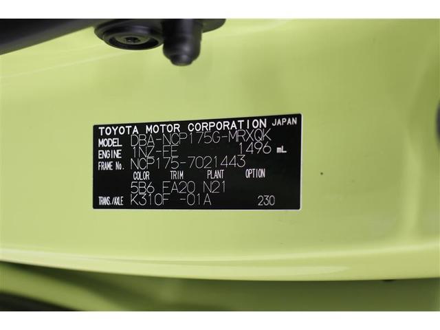 G 4WD 衝突被害軽減ブレーキ 両側電動ドア バックカメラ付純正ナビ ETC スマートキー 純正アルミ フルセグTV LEDライト ワンオーナー 盗難防止システム 記録簿(20枚目)