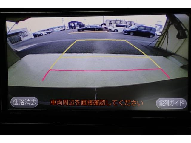 S 衝突被害軽減ブレーキ バックカメラ付純正ナビ ETC スマートキー LEDライト ワンセグTV 盗難防止システム(6枚目)