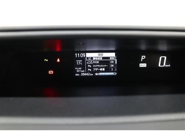S 衝突被害軽減ブレーキ バックカメラ付純正ナビ ETC スマートキー LEDライト ワンセグTV 盗難防止システム(19枚目)