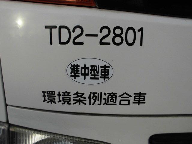 2tダンプ 普通免許対応 AT ディーゼル サイドアオリ(14枚目)
