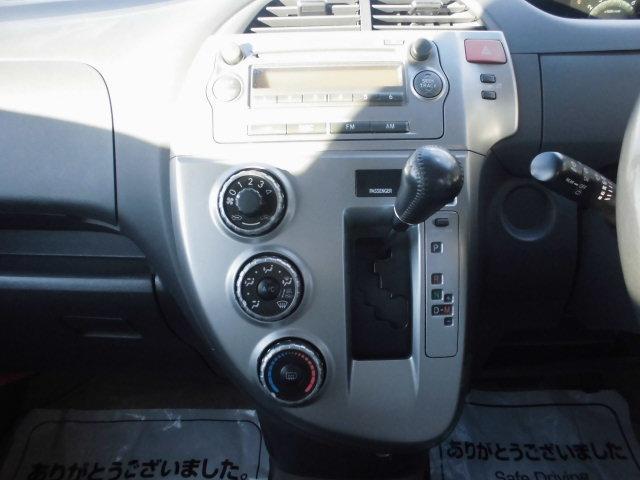 G ウェルキャブ 車イス仕様車 スロープタイプI(16枚目)