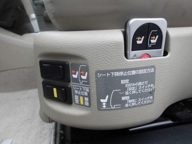 「日産」「ティーダ」「コンパクトカー」「栃木県」の中古車16
