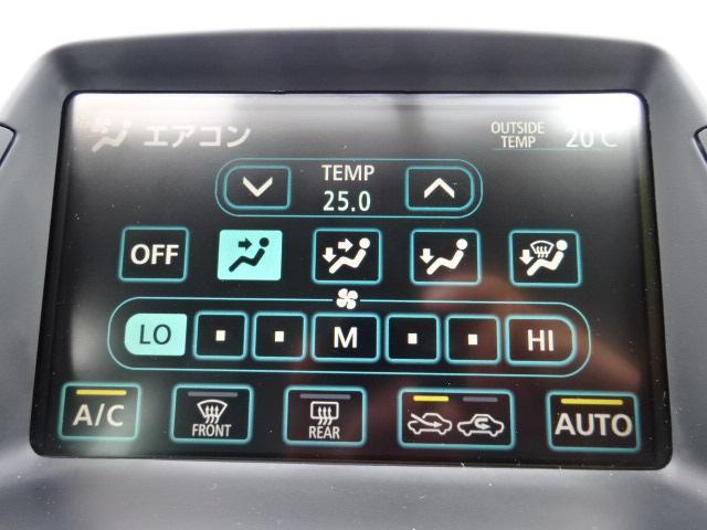 トヨタ プリウス S 10thアニバーサリーエディション クルーズコントロール