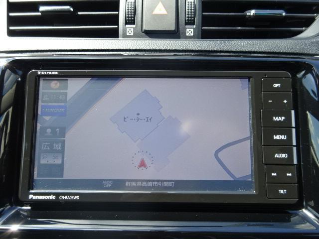 250S GRスポーツ SDナビ フルセグ Bモニタ- ETC クルコンワンオーナー ドライブレコーダー 当社社用車(8枚目)