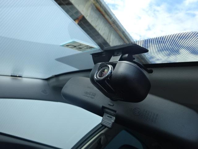 250S GRスポーツ SDナビ フルセグ Bモニタ- ETC クルコンワンオーナー ドライブレコーダー 当社社用車(9枚目)