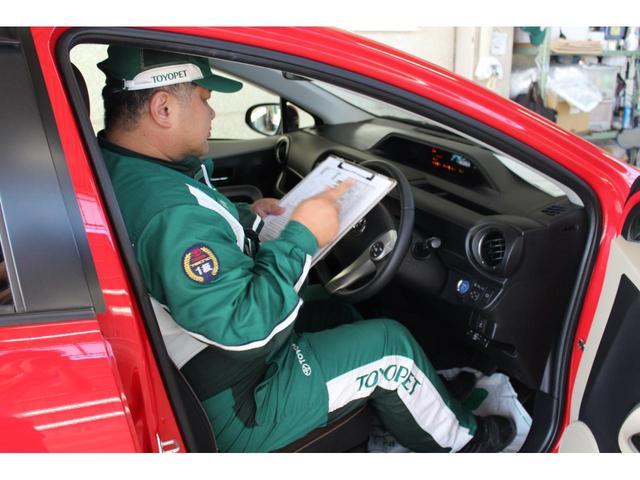 250S GRスポーツ SDナビ フルセグ Bモニタ- ETC クルコンワンオーナー ドライブレコーダー 当社社用車(46枚目)