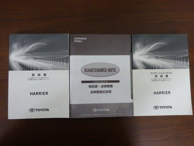 プログレス メーカーナビ パノラマモニター LEDライト スマートキー ETC クルコン Sセンス パワーバックドア ワンオーナー(28枚目)