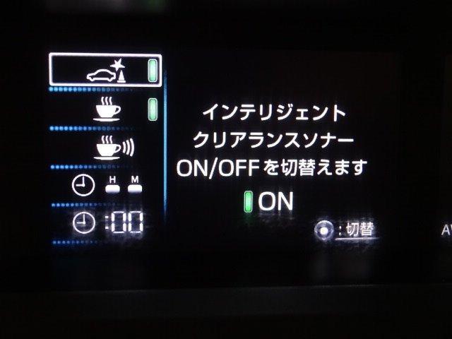 Sセーフティプラス SDナビ バックモニター LEDライト スマートキー ETC レーダークルーズ Sセンス(27枚目)