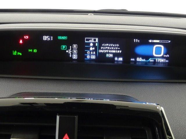 Sセーフティプラス SDナビ バックモニター LEDライト スマートキー ETC レーダークルーズ Sセンス(30枚目)