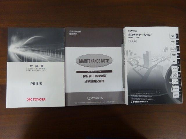 Sセーフティプラス SDナビ バックモニター LEDライト スマートキー ETC レーダークルーズ Sセンス(32枚目)