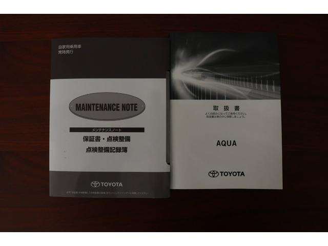 S オートA/C CDチューナー キーレスエントリー Sセンス ワンオーナー(24枚目)