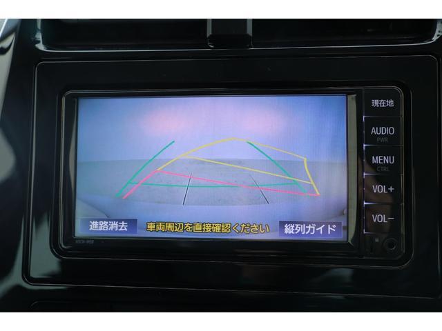 S SDナビ バックモニター LEDライト スマートキー ETC レーダークルーズ Sセンス(5枚目)