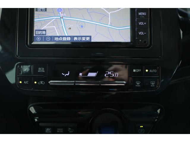 S SDナビ バックモニター LEDライト スマートキー ETC レーダークルーズ Sセンス(6枚目)